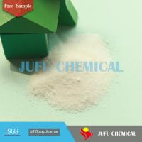 Buy cheap Sodium Gluconate Concrete Retarder Admixture 98% Industrial Grade With Competitive Price from wholesalers
