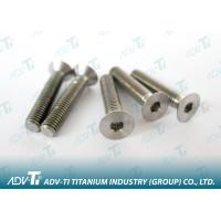 Buy cheap DIN 7991 titanium Hexagon socket countersunk head screw Titanium Fastener from wholesalers