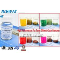Buy cheap Textile Waste Water Decolorizing Agent / Colour Removal Chemicals from wholesalers