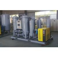 Buy cheap PSA Industrial Nitrogen Generator , automatic Air Separation Equipment from wholesalers