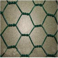 Buy cheap PVC Hexagonal Wire Mesh Fence from wholesalers