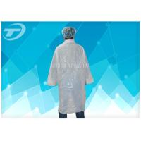 Buy cheap Non - Woven Lab Cloth Surgical Gowns With  Fastening Soft And Breathable from wholesalers