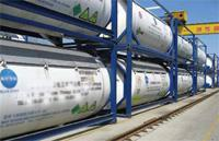 Buy cheap refrigerant gas in ISO tank from wholesalers