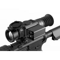 Buy cheap 50mm Lens Tactical Rifle Sight Orion 350RL For Smooth Bore And Airsoft Weapon from wholesalers