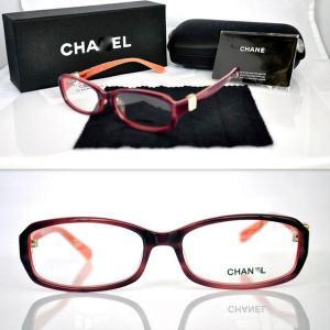 best online glasses  5192 eyeglasses