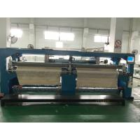 Buy cheap Industrial Horizontal Quilting And Embroidery Machine Car Cushion Making from wholesalers