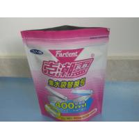 Buy cheap Metalized Aluminum Foil Pouch Packaging , OPP / VMPET / PE from wholesalers
