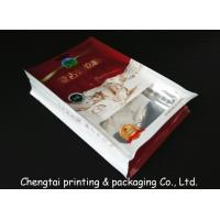 China Food Grade Heat Sealable Flat Bottom Bags For Dried Food / Snack Food Packaging on sale