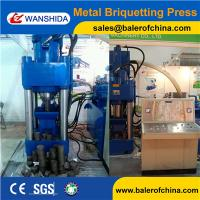 Buy cheap Good reputation automatic scrap metal briquetting press (Factory price) from wholesalers