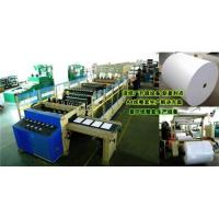 Buy cheap A4/A4 cut-size sheeter with wrapping machine for copy paper product