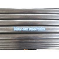 Buy cheap GBK Welding Round Tubing , DIN2391 St35 / St45 / St52 Seamless Mild Steel Tube  from wholesalers