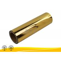 Buy cheap Medicine / Wine Boxes Polyester Metallized Film 10 - 20 Mpa Roller Pressure product