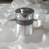Wholesale 200 Khz High Power Ultrasonic Transducer Using In Ultrasound Cleaing Equiments And Devices from china suppliers