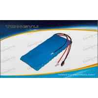 Buy cheap Lightweight Lithium Ion Polymer Battery 3.7V 70Ah Pack For Advertising LED Lamp from wholesalers