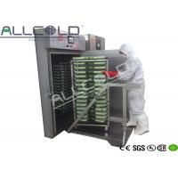 Buy cheap 1 Trolley Baked Food Fast Cooling Food Processing Machinery , Ready Food Vacuum Cooler from wholesalers