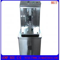 China DP12 Single Tablet Press which is suitable for trial run in laboratory or small batch production on sale