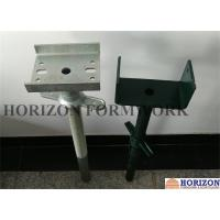 Buy cheap High Strength Adjustable Screw Jack to Adjust Scaffolding Working Levels product