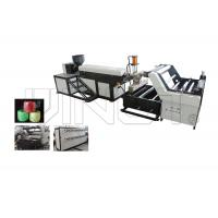 Wholesale SJ-85 / SJ-95 Plastic Rope Making Machine For Polypropylene Twine from china suppliers