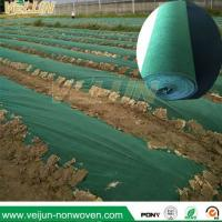 Buy cheap weed barrier for landscape, landscape fabric, fruit bag grape bag from wholesalers