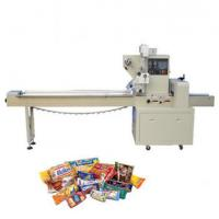 Wholesale 220V 2.4kw Candy Pillow Pack Machine , Horizontal Pillow Wrapping Machine from china suppliers