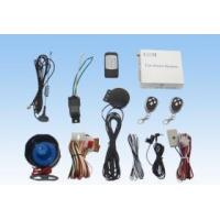 Buy cheap GSM Car Alarm System With Hands-Free Car Phone from wholesalers