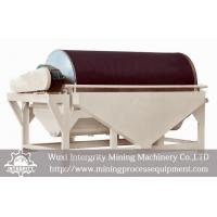 Buy cheap Mineral Wet Drum Magnetic Separator Manufacturer, High Gradient Magnetic Separation from wholesalers