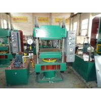 Buy cheap Pole type rubber plate vulcanizing machine from wholesalers