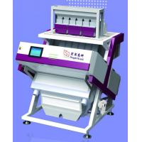 Wholesale FOODSTUFF SORTING MACHINE foodstuff machine from china suppliers