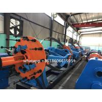 Buy cheap 2020 New Skip/Bow Stranding Twisting Machine for Core, Control, Mine Wire Cable from wholesalers