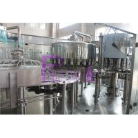Buy cheap Full Auto Mineral Water Filling Machine 8000 Bottles Per Hour Speed from wholesalers