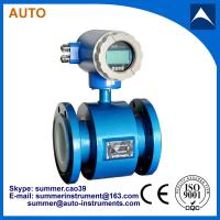 Buy cheap China cheap Smart digital magnetic flow meter for drinking water from wholesalers