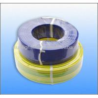 Buy cheap 450 / 750V PVC Insulated And Sheathed Cable And Electrical Wires from wholesalers