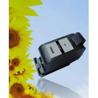Buy cheap Remanufactured Ink Cartridge (HP17) from wholesalers