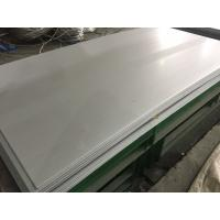 Wholesale Martensite grade JIS SUS420J1 hot rolled stainless steel plate from china suppliers