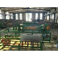 Buy cheap China best 2m-4m Width Full Automatic Double /Single Wire feeding Chain Link Fence Making Machine from wholesalers