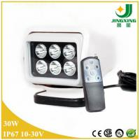 Buy cheap White boat led work light 7 inch cree 30W remote search light for boat from wholesalers