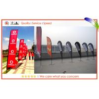 Buy cheap Indoor And Outdoor Banner Printing Advertising Beach Flags , Teardrop Flying Banners from wholesalers