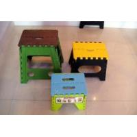 Buy cheap Plastic Fold Stool from wholesalers