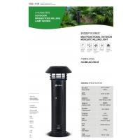 Quality Garden Insect  Killer Light for sale