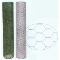 Buy cheap Welded Wire Mesh/Hexagonal wire mesh/chicken mesh/galvanized iron or PVC coated wire from wholesalers