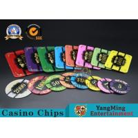Buy cheap Square Crystal Acrylic Poker Chips With Custom Logo / Super Touch Texture Poker Plaque product
