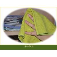 Wholesale Microfiber Glass Cloth (YYMC-G280) from china suppliers