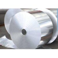 Buy cheap 5052 Aluminium Alloy Coil Round Tube Marine Grade Dimensional Stability from wholesalers