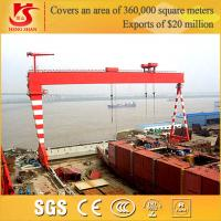 Buy cheap Lifting and Moving Goods Shipbuilding Gantry Crane from wholesalers