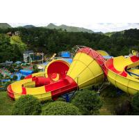 Buy cheap Customized Fiberglass Classical Tantrum Valley Water Park Rides 1 Year Waranty from wholesalers