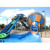 Wholesale Fiberglass Tornado Water Slide Aqua Park Equipment Maximum Speed 12.7m/S from china suppliers