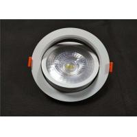 Buy cheap White Round SMD Spot Light 12W Changing View Angle / LED Concealed Downlights from wholesalers