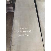 Wholesale Martensitic grade EN 1.4034 , DIN X46Cr13 stainless steel sheet and plate from china suppliers