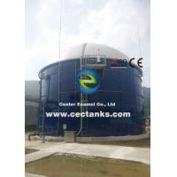 Buy cheap Glass Fused to Steel Tank with Enamel Roof / Double Membrane in Bio Energy Application from wholesalers