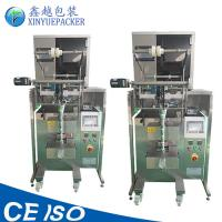 Buy cheap Small Tea Bag Packing Machine / Pillow Type Packing Machine Electronic Scale Weighing from wholesalers